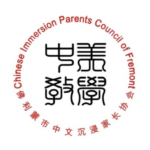 Chinese Immersion Parent Council of Fremont